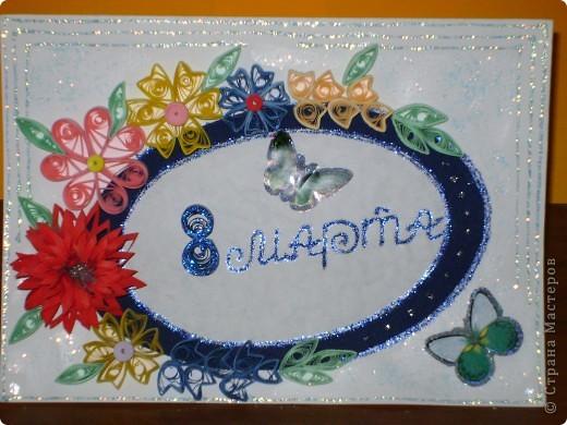 открытки к 8 марта фото 2