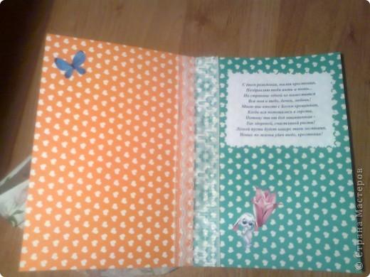 Ёлка на конкурс в школу из офрированной бумаги на конусе из ватмана. фото 3