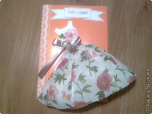 Ёлка на конкурс в школу из офрированной бумаги на конусе из ватмана. фото 2