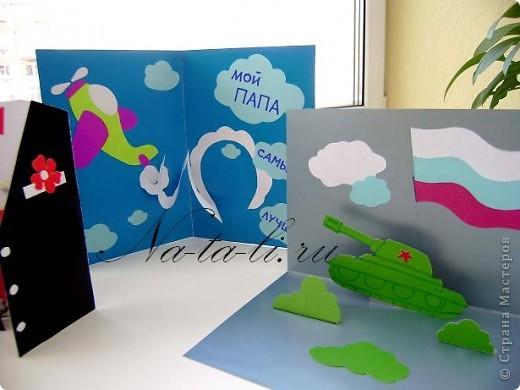 На этой неделе мы готовились к празднику. 1 и 2 классы приготовили своим папам и дедушкам вот такие симпатичные подарочки. Рамочки-подарочки, а может и открыточки (мои образцы) фото 9