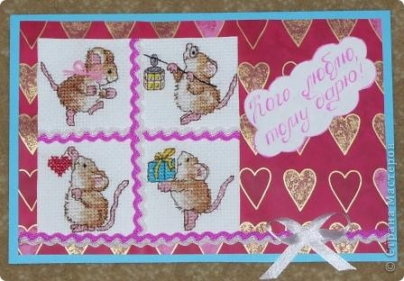 """Очень понравились мышки из журнала """"Вышиваю крестиком"""", придумали с Настей использовать вышивку для открытки. фото 1"""