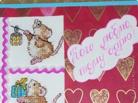 """Очень понравились мышки из журнала """"Вышиваю крестиком"""", придумали с Настей использовать вышивку для открытки. фото 3"""