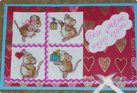"""Очень понравились мышки из журнала """"Вышиваю крестиком"""", придумали с Настей использовать вышивку для открытки. фото 4"""