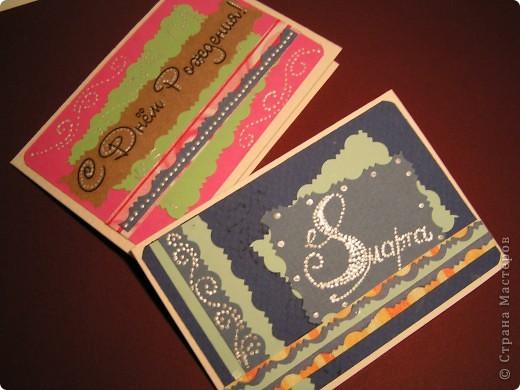 Это маленькие открыточки 7х10 см. Фон - бумага для пастели, цветные различные полоски. Украшены акриловыми контурами. фото 1
