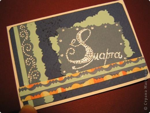 Это маленькие открыточки 7х10 см. Фон - бумага для пастели, цветные различные полоски. Украшены акриловыми контурами. фото 3