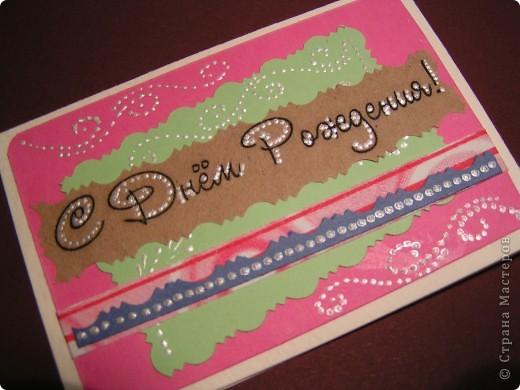 Это маленькие открыточки 7х10 см. Фон - бумага для пастели, цветные различные полоски. Украшены акриловыми контурами. фото 2