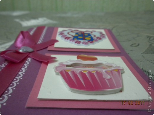 Валентинка для доченьки. фото 2