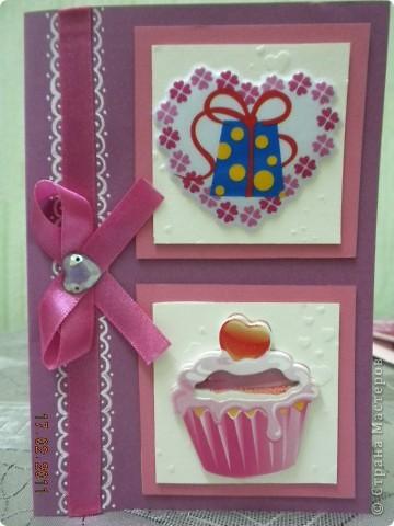 Валентинка для доченьки. фото 1