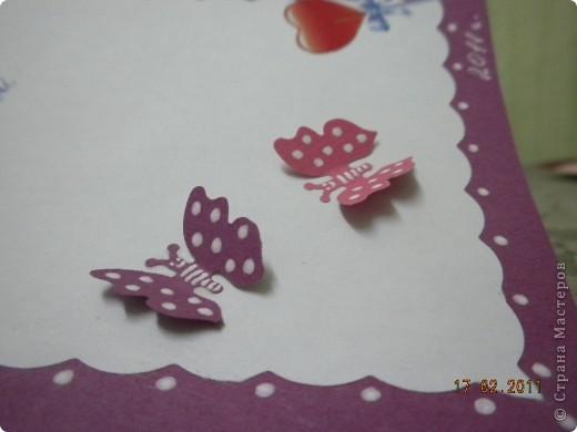 Валентинка для доченьки. фото 4