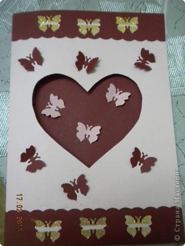 Валентинка для доченьки. фото 8
