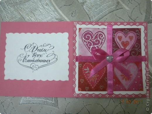 Валентинка для доченьки. фото 6