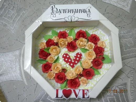 Валентинка для доченьки. фото 9