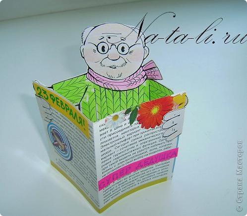 Привет всем! Показываю обещаные малышовые открыточки. Незатейливые и очень простые. Опробовала сегодня в воскресной школе на своих пятилеточках. (это мои образцы) фото 9