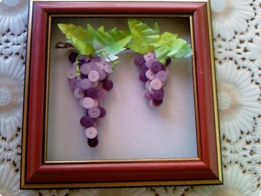 """Это моя вторая работа под названием """"Виноградная кисть"""""""