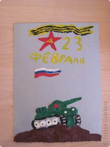 Годика настеньке, открытка с 23 февраля из пластилина