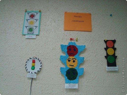 Работы родителей с детьми на конкурс по ПДБ