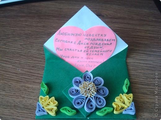 Подарок состоит из тортика (оригами) и конверта для денег. фото 4