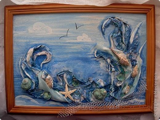 морская волна! фото 1