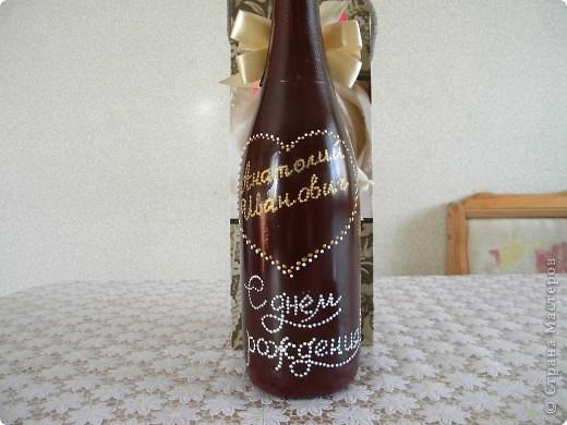 Вот такой подарочек получился другу на День рождения. фото 2