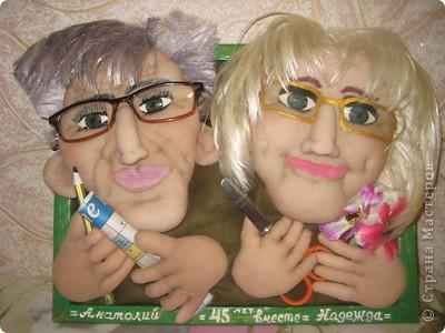 "Кукла-ваза ""Восточная красавица"", скульптурный текстиль.  фото 4"