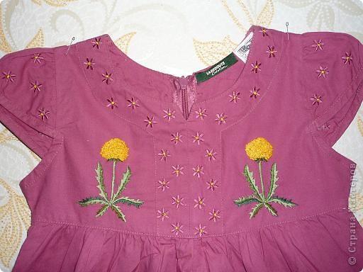 общий вид нашего платья фото 2