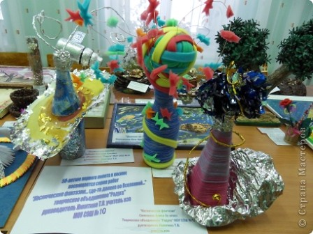 Такие работы  сделали мои ученики к конкурсу, посвященному 50-летию первого полета в космос! фото 1