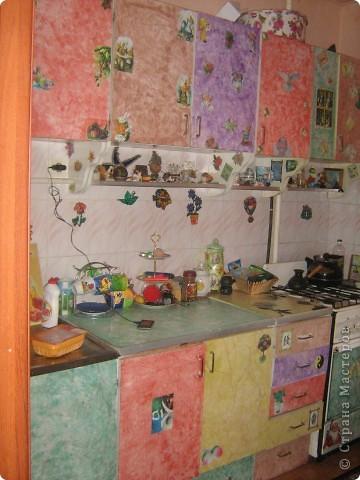 моя кухня после вдохновения фото 2