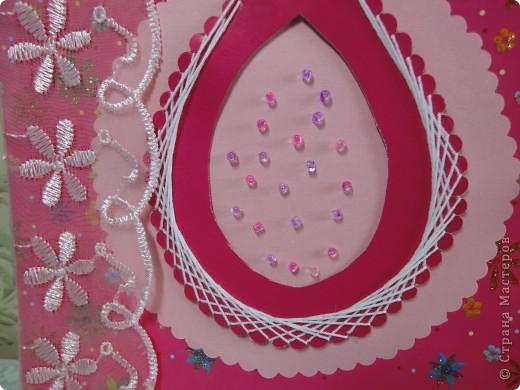 Открытки делали с детьми к 8 Марта. Это будет открытка для дочкиной учительницы.  фото 3