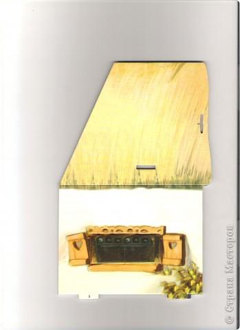 домик с наружи (собраный) фото 13