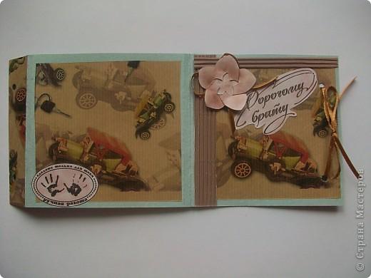 Мини-альбомчики для мужчин в подарок на 23 февраля. Уже подарила.  фото 8