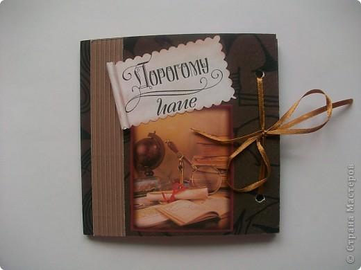 Мини-альбомчики для мужчин в подарок на 23 февраля. Уже подарила.  фото 2