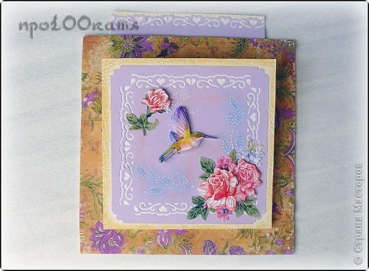 Наконец-то есть время выложить работы,которые уже давно сделаны!Вот здесь http://scraphouse.ru/ideas/postcards/men-cards.html вдохновлялась))). фото 5