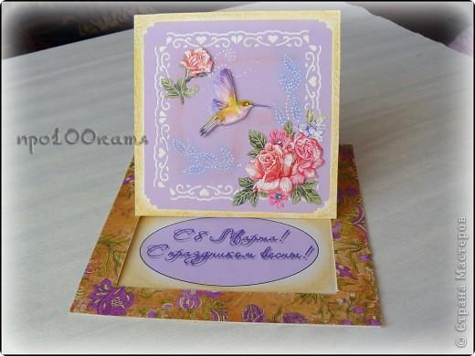 Наконец-то есть время выложить работы,которые уже давно сделаны!Вот здесь http://scraphouse.ru/ideas/postcards/men-cards.html вдохновлялась))). фото 6
