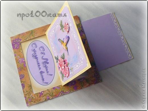 Наконец-то есть время выложить работы,которые уже давно сделаны!Вот здесь http://scraphouse.ru/ideas/postcards/men-cards.html вдохновлялась))). фото 8
