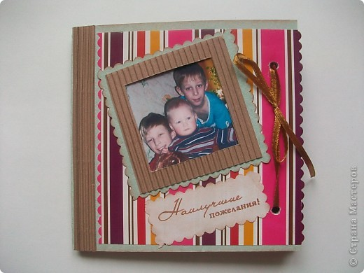 Мини-альбомчики для мужчин в подарок на 23 февраля. Уже подарила.  фото 5