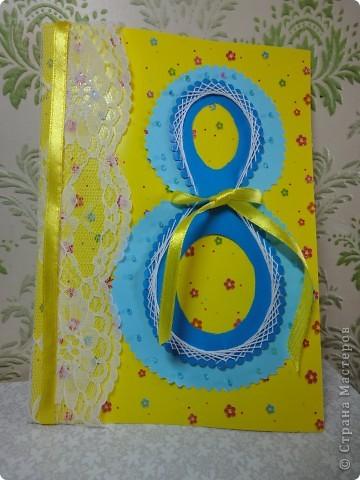 Открытки делали с детьми к 8 Марта. Это будет открытка для дочкиной учительницы.  фото 4