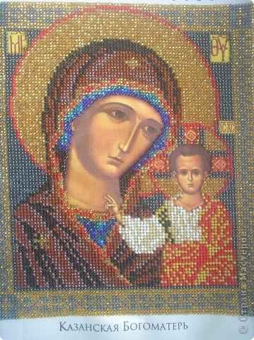 Икона Божией Матери Богородица Казанская-одна из наиболее почитаемых православными икон, посвященных Богородице.  Эта Икон дает помощь и утешение всем страждующим.