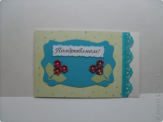 Купила новые дыроколы. На радостях сделала открыточки. Показываю. фото 1