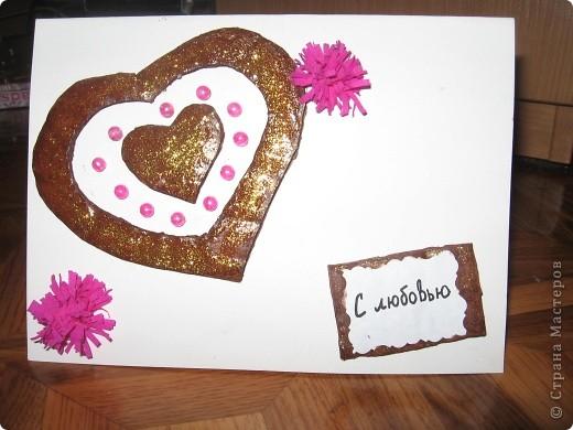 открыточка на скорую руку для любимого сестры фото 1