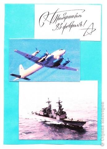 """А у нас вот такие открытки получились!  Простенькие, формата 10х14, маленькие, и как-то по-своему """"уютные"""". фото 2"""