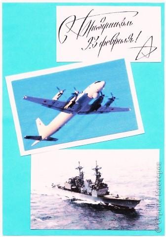 """А у нас вот такие открытки получились!  Простенькие, формата 10х14, маленькие, и как-то по-своему """"уютные"""". фото 3"""