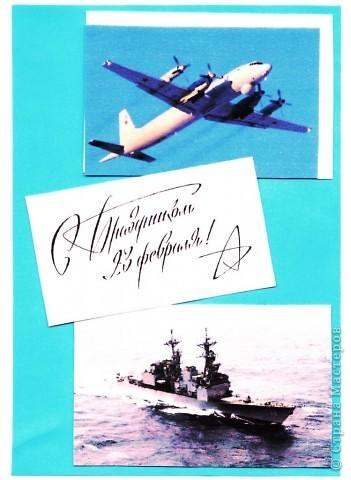 """А у нас вот такие открытки получились!  Простенькие, формата 10х14, маленькие, и как-то по-своему """"уютные"""". фото 4"""
