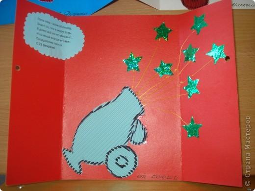 Так наши открытки выглядят внутри. фото 2