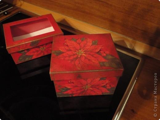 Коробочки из-под чашек. фото 1