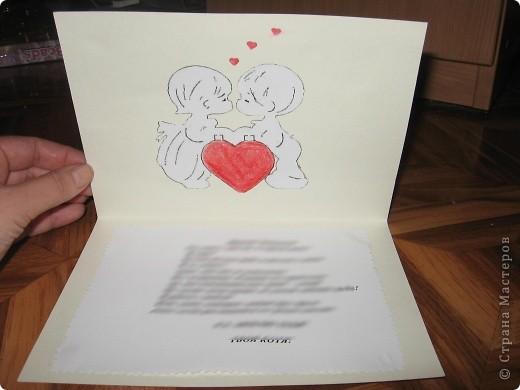 открыточка на скорую руку для любимого сестры фото 2