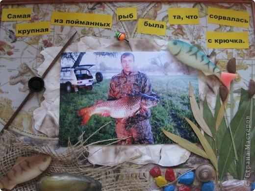 Подарок  для рыбака))) ко дню Святого Валентина, можно сделать и к 23 февраля!!! фото 1