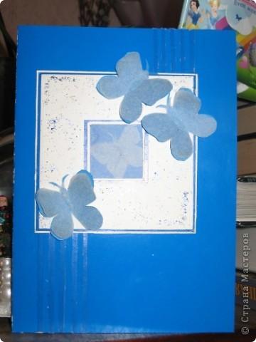 открыточка на скорую руку для любимого сестры фото 3