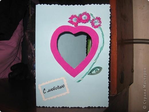 открыточка на скорую руку для любимого сестры фото 4