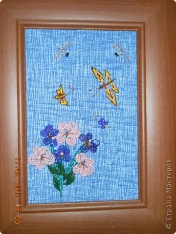 Картина панно рисунок Праздник осени Бисероплетение Картины из бисера Бисер фото 5.