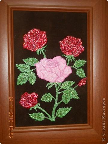 Картина панно рисунок Праздник осени Бисероплетение Картины из бисера Бисер.